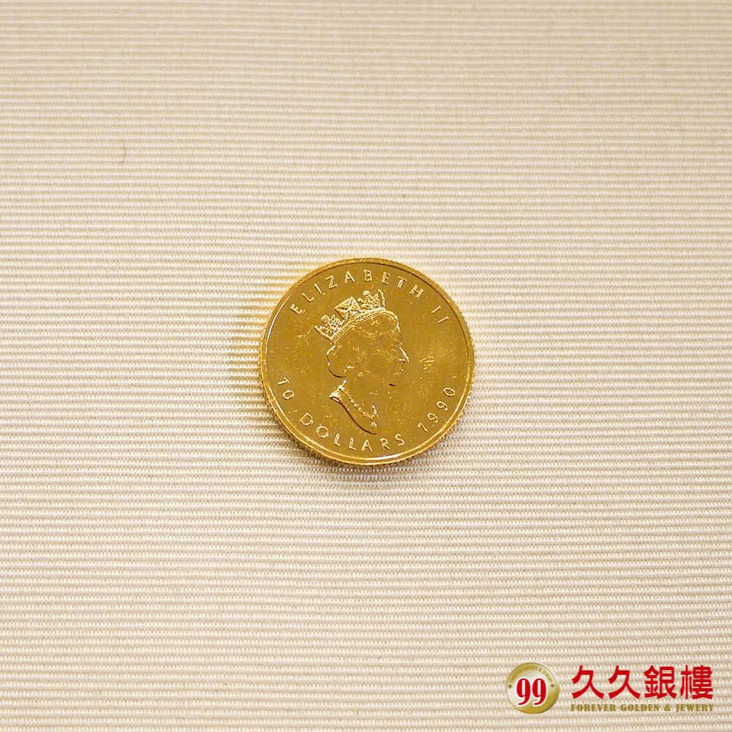 楓葉金幣-正