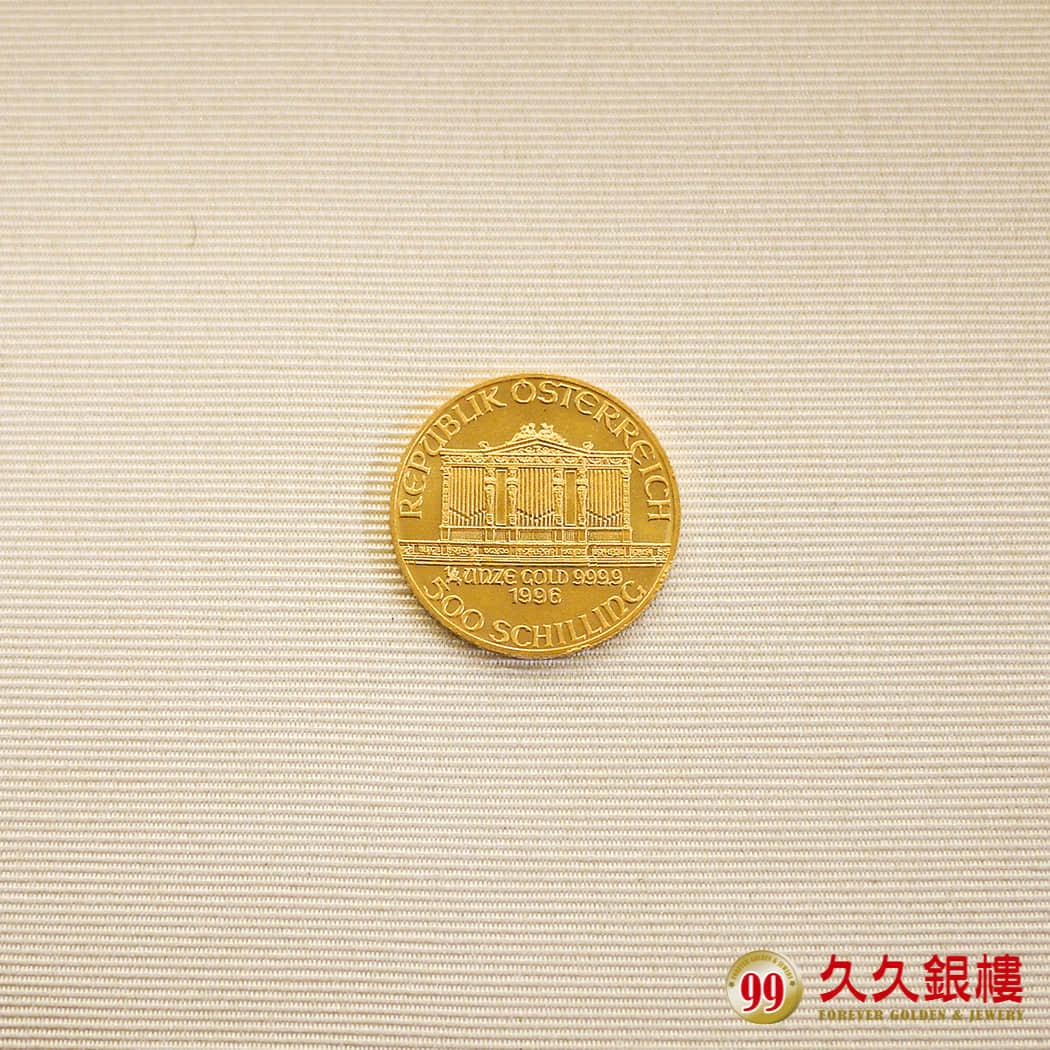 維也納金幣-反