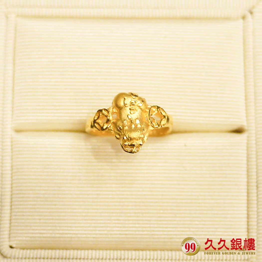 招財飾品-戒指