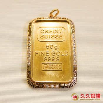 金條(鑽石K金框)