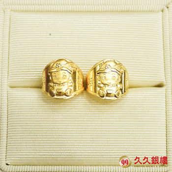 兒童飾品-戒指